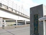 051030kobukaribashi