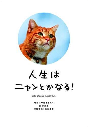 190709book_mizuno_keiya01