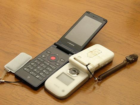 090303tellphone