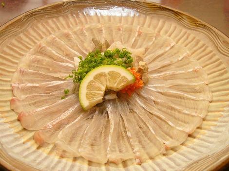 090731flatfish