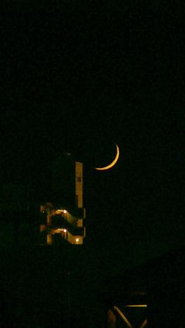 091119new_moon