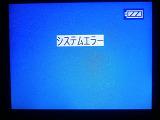 20100124papas_diner06