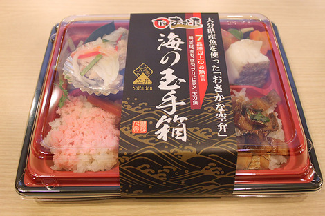 110212box_lunch01