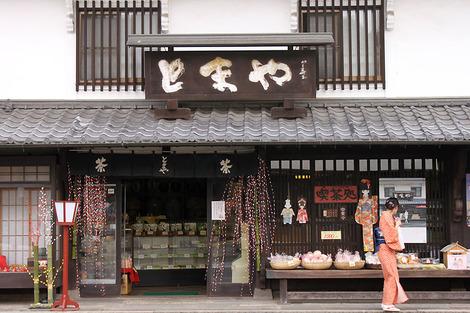110219usuki_city01