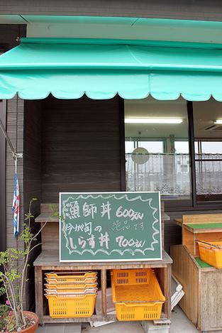 111015cheap_restaurant2