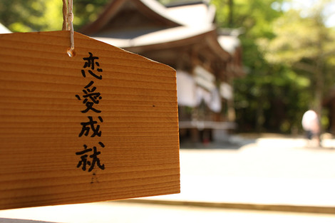 120506sasamuta_shrine6