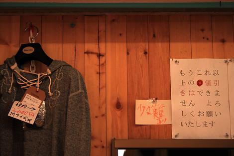 131012fish_market03