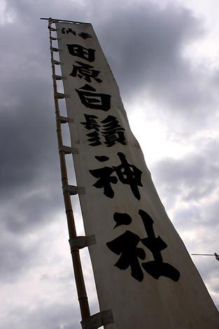 131018nigori_sake01