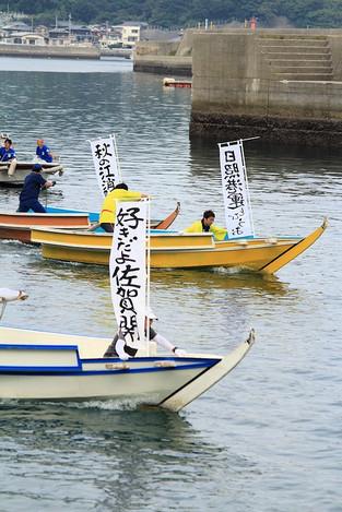 170909boat_race06
